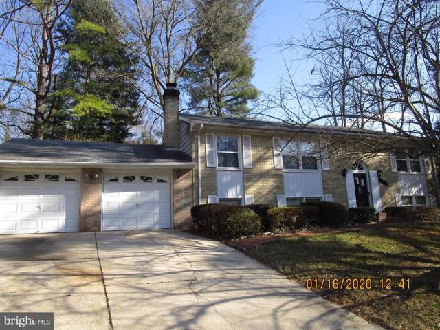 12605 Billington Road, SILVER SPRING, MD 20904 (#MDMC692954) :: ExecuHome Realty