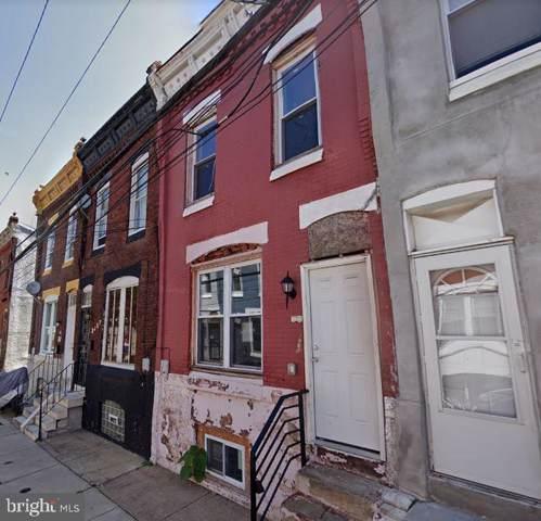 2255 N Bancroft Street, PHILADELPHIA, PA 19132 (#PAPH865000) :: Dougherty Group