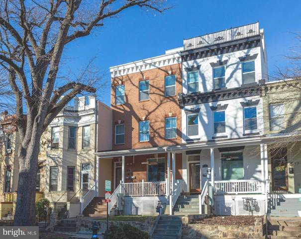 126 Quincy Place NE #2, WASHINGTON, DC 20002 (#DCDC455702) :: The Bob & Ronna Group