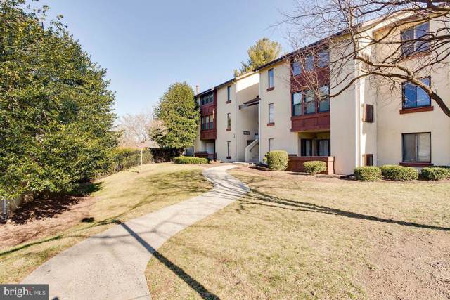9641 Whiteacre Road A-3, COLUMBIA, MD 21045 (#MDHW274576) :: Corner House Realty