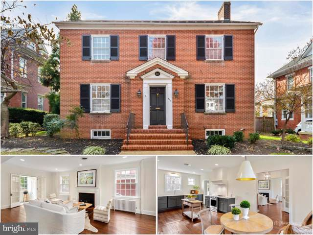 202 Rockwell Terrace, FREDERICK, MD 21701 (#MDFR258842) :: The Putnam Group