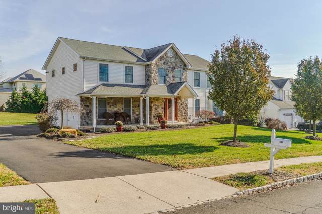 1403 Bentley Drive, WARRINGTON, PA 18976 (#PABU488016) :: LoCoMusings