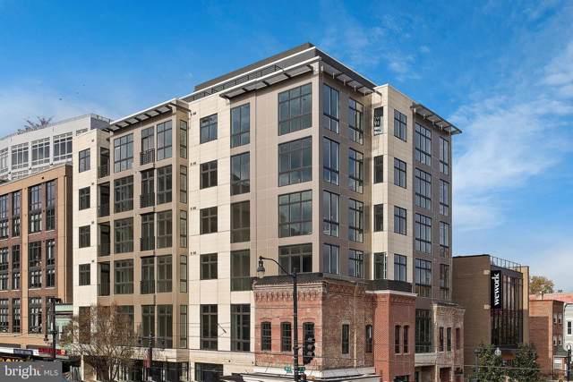 646 H Street NE #302, WASHINGTON, DC 20002 (#DCDC455848) :: The Bob & Ronna Group