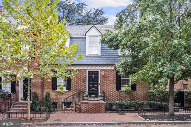 3342 Reservoir Road NW, WASHINGTON, DC 20007 (#DCDC455862) :: The Maryland Group of Long & Foster