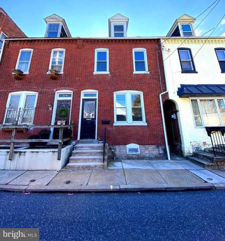 414 E Grant Street, LANCASTER, PA 17602 (#PALA157740) :: Jim Bass Group of Real Estate Teams, LLC