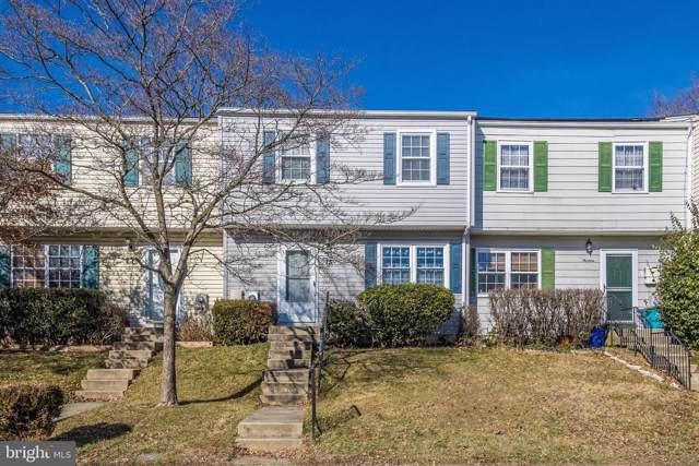15 Bush Hill Court, GAITHERSBURG, MD 20882 (#MDMC693188) :: Advance Realty Bel Air, Inc