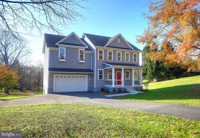 3865 Schroeder Avenue, PERRY HALL, MD 21128 (#MDBC483264) :: Great Falls Great Homes