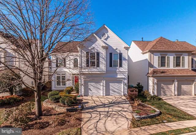 11921 Parkland Court, FAIRFAX, VA 22033 (#VAFX1107610) :: Jim Bass Group of Real Estate Teams, LLC