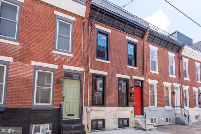 2026 Mcclellan Street, PHILADELPHIA, PA 19145 (#PAPH865892) :: Jim Bass Group of Real Estate Teams, LLC