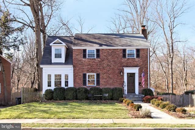 248 N Columbus Street, ARLINGTON, VA 22203 (#VAAR158522) :: Jacobs & Co. Real Estate