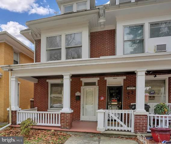 2035 Whitehall Street, HARRISBURG, PA 17103 (#PADA118630) :: The Craig Hartranft Team, Berkshire Hathaway Homesale Realty