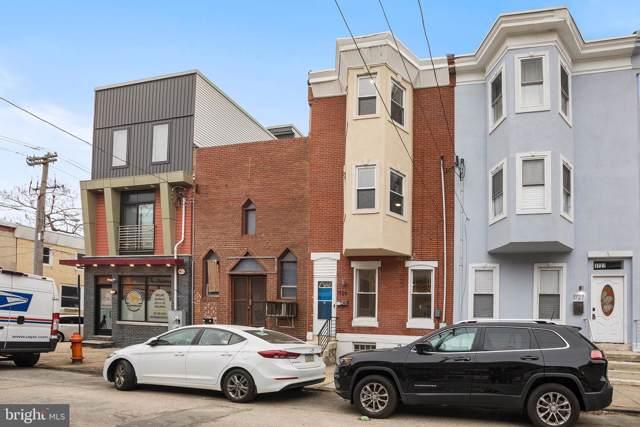 1729 Reed Street, PHILADELPHIA, PA 19146 (#PAPH866074) :: Jim Bass Group of Real Estate Teams, LLC