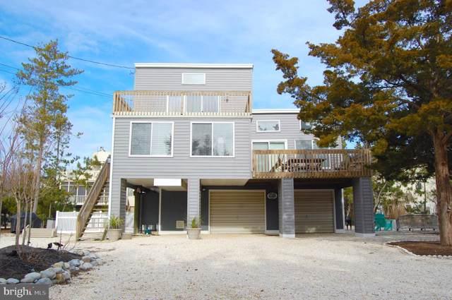 162-C Long Beach C, LONG BEACH TOWNSHIP, NJ 08008 (#NJOC394722) :: Lucido Agency of Keller Williams