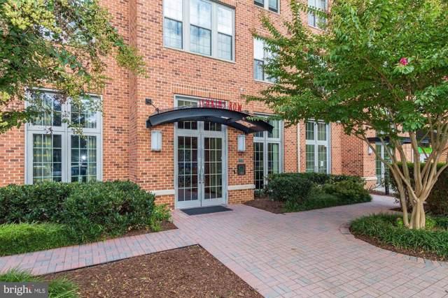 1391 Pennsylvania Avenue SE #319, WASHINGTON, DC 20003 (#DCDC456276) :: John Smith Real Estate Group