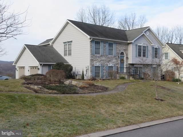 2464 Moore Street, HUNTINGDON, PA 16652 (#PAHU101426) :: Blackwell Real Estate