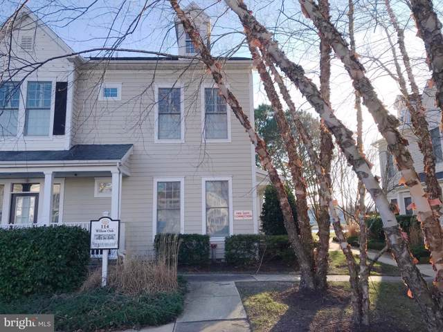 114 Willow Oak Avenue D, OCEAN VIEW, DE 19970 (#DESU154884) :: Jim Bass Group of Real Estate Teams, LLC