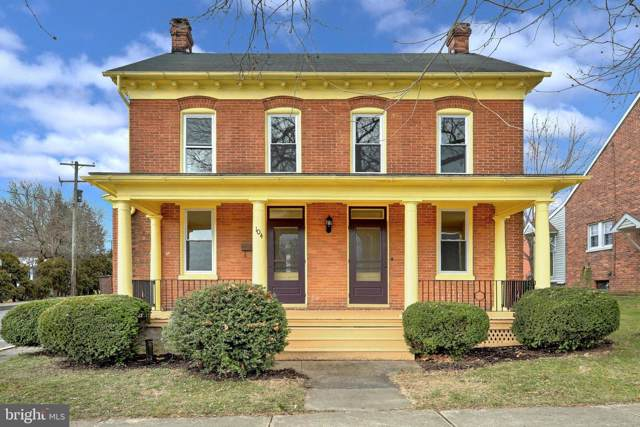104 N Walnut Street, SPRING GROVE, PA 17362 (#PAYK132252) :: Jim Bass Group of Real Estate Teams, LLC