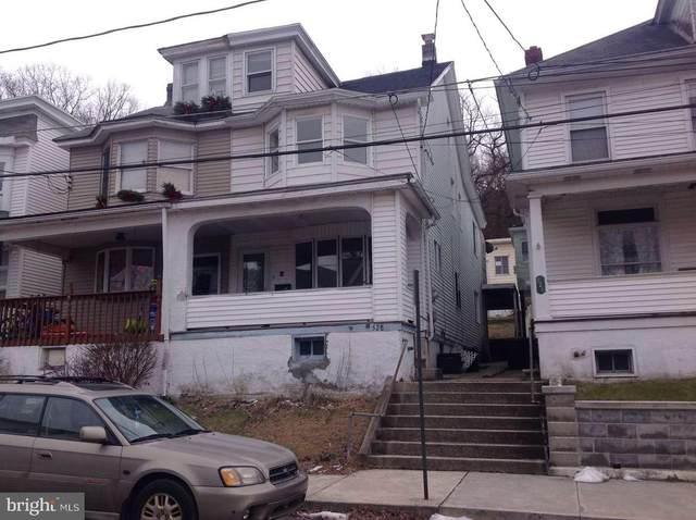 528 Arlington Street, TAMAQUA, PA 18252 (#PASK129560) :: The Joy Daniels Real Estate Group