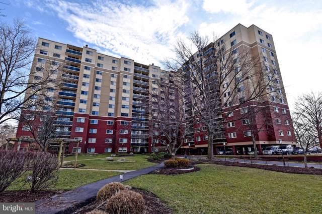 7333 New Hampshire Avenue #314, TAKOMA PARK, MD 20912 (#MDMC693968) :: Pearson Smith Realty