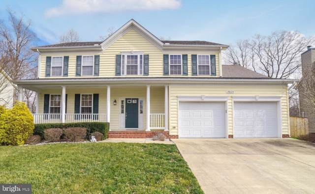 20624 Ramsey Drive, LEXINGTON PARK, MD 20653 (#MDSM167394) :: The Bob & Ronna Group