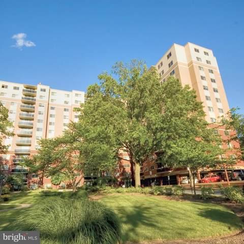 7333 New Hampshire Avenue #205, TAKOMA PARK, MD 20912 (#MDMC694114) :: Pearson Smith Realty