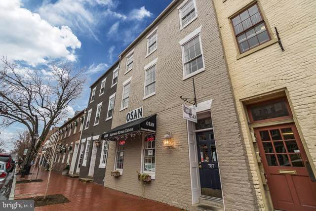 707 Caroline Street C, FREDERICKSBURG, VA 22401 (#VAFB116452) :: The Licata Group/Keller Williams Realty