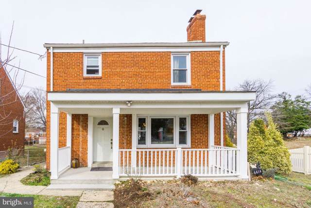 6414 Foster Street, DISTRICT HEIGHTS, MD 20747 (#MDPG557902) :: Pearson Smith Realty