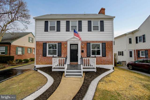 29 Locust Drive, BALTIMORE, MD 21228 (#MDBC484030) :: The Kenita Tang Team