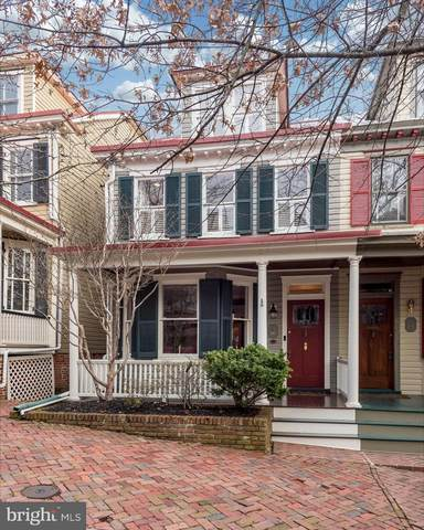 88 Market Street, ANNAPOLIS, MD 21401 (#MDAA424312) :: The Kenita Tang Team