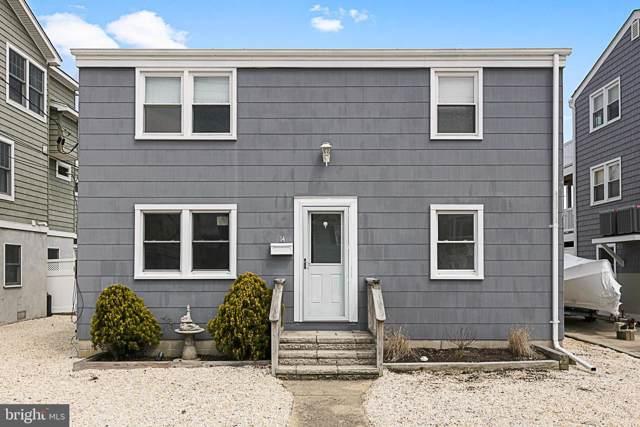 14 W Harrington Avenue, LONG BEACH TOWNSHIP, NJ 08008 (#NJOC394976) :: The Matt Lenza Real Estate Team
