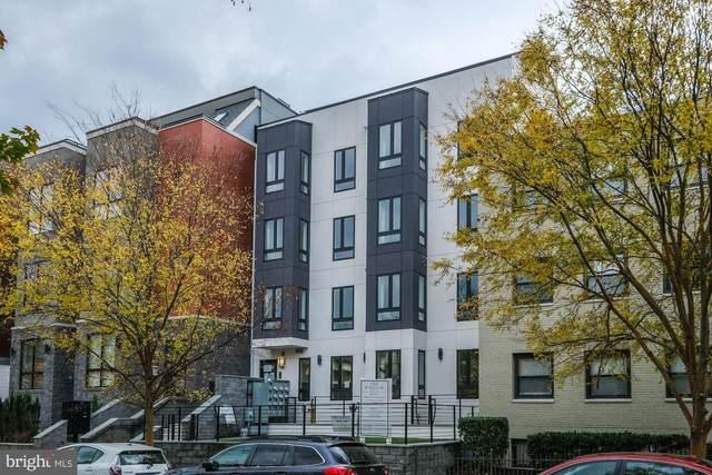 1331 K Street SE #101, WASHINGTON, DC 20003 (#DCDC457294) :: John Smith Real Estate Group