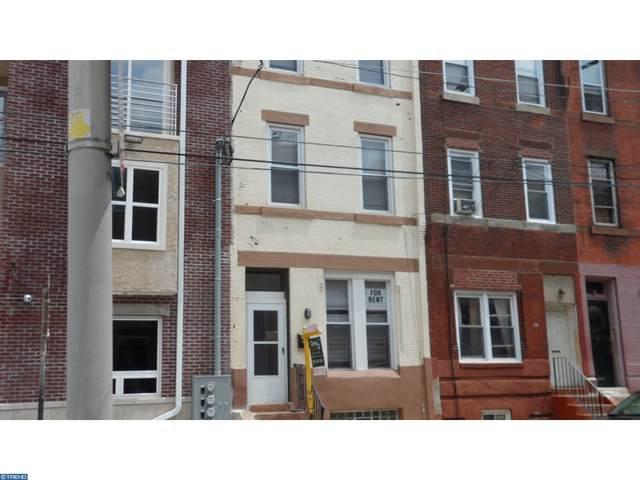 1953 N 18TH Street, PHILADELPHIA, PA 19121 (#PAPH868616) :: Jim Bass Group of Real Estate Teams, LLC