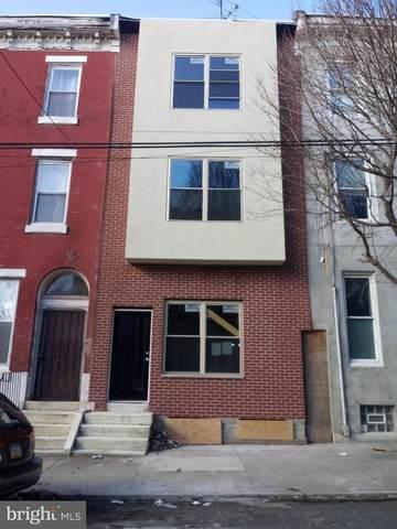 2124 N 8TH Street, PHILADELPHIA, PA 19122 (#PAPH868748) :: LoCoMusings