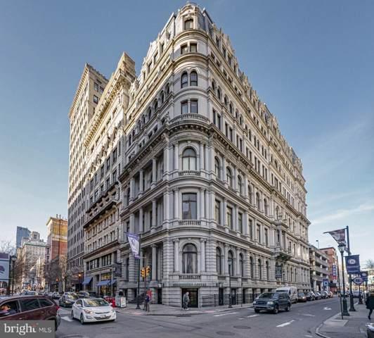 1001-13 Chestnut Street 601E, PHILADELPHIA, PA 19107 (#PAPH869742) :: John Smith Real Estate Group