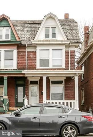 1911 Chestnut, HARRISBURG, PA 17104 (#PADA118994) :: The Craig Hartranft Team, Berkshire Hathaway Homesale Realty