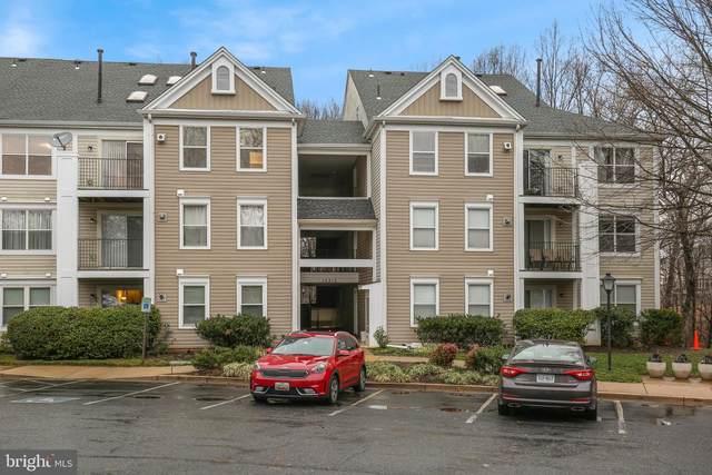 15313 Diamond Cove Terrace 11-8, ROCKVILLE, MD 20850 (#MDMC695052) :: AJ Team Realty