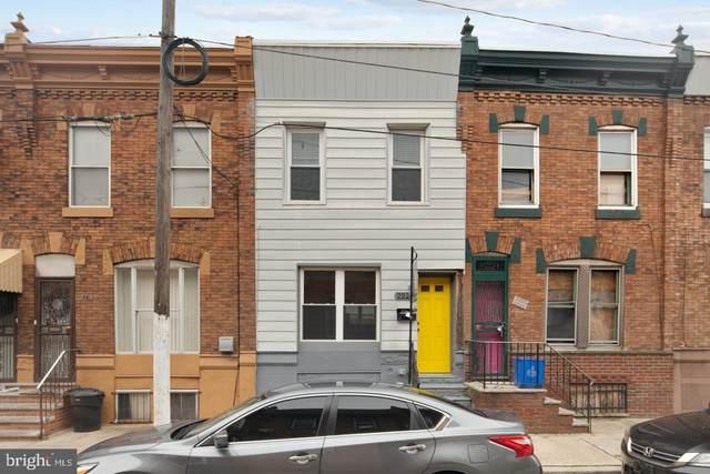 2220 Mcclellan Street, PHILADELPHIA, PA 19145 (#PAPH869880) :: Jim Bass Group of Real Estate Teams, LLC