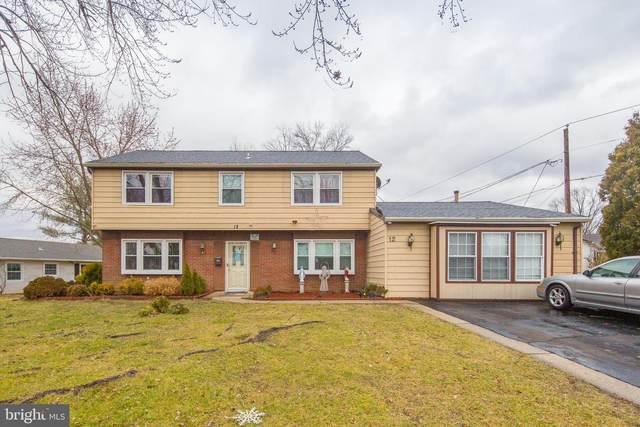 12 Newtown Lane, WILLINGBORO, NJ 08046 (#NJBL366468) :: John Smith Real Estate Group