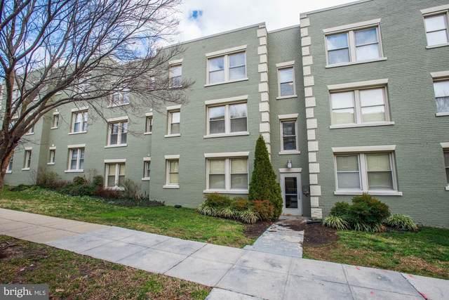 4405 1ST Place NE #24, WASHINGTON, DC 20011 (#DCDC458044) :: Bic DeCaro & Associates