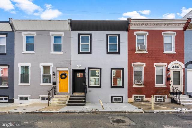 2512 Ingersoll Street, PHILADELPHIA, PA 19121 (#PAPH870354) :: Jim Bass Group of Real Estate Teams, LLC