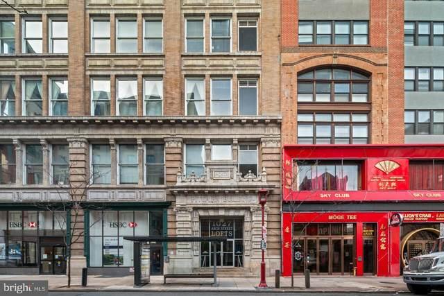 1027-31 Arch Street #506, PHILADELPHIA, PA 19107 (#PAPH870378) :: Linda Dale Real Estate Experts