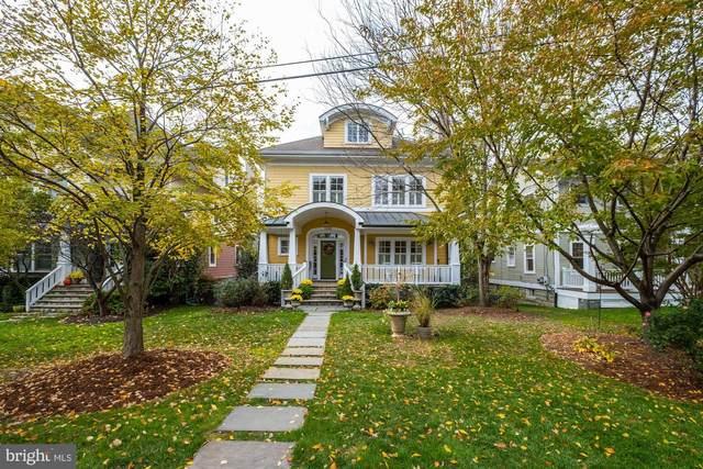 5420 Sherier Place NW, WASHINGTON, DC 20016 (#DCDC458244) :: Jim Bass Group of Real Estate Teams, LLC