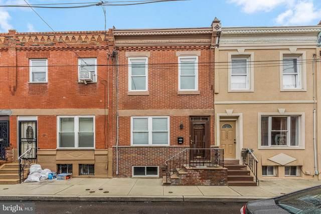 2333 S Bancroft Street, PHILADELPHIA, PA 19145 (#PAPH870812) :: John Smith Real Estate Group