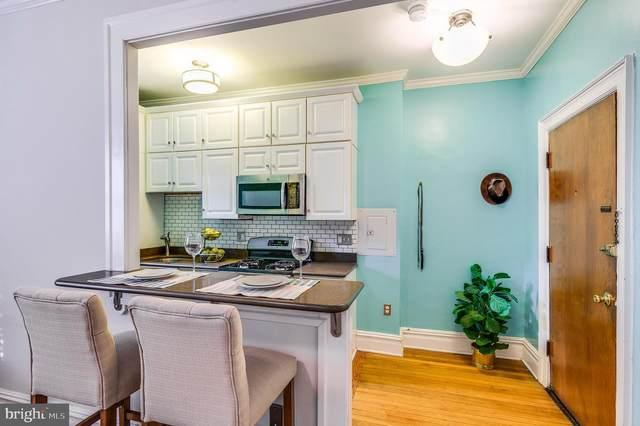 1514 17TH Street NW #203, WASHINGTON, DC 20036 (#DCDC458262) :: John Smith Real Estate Group