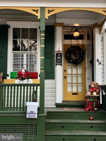 49 Market Street, SALEM, NJ 08079 (#NJSA137236) :: REMAX Horizons