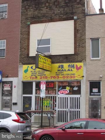 1120 Spring Garden Street, PHILADELPHIA, PA 19123 (#PAPH871190) :: Linda Dale Real Estate Experts