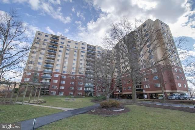 7333 New Hampshire Avenue #716, TAKOMA PARK, MD 20912 (#MDMC695670) :: Pearson Smith Realty