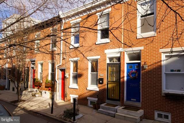2203 Pemberton Street, PHILADELPHIA, PA 19146 (#PAPH871262) :: The Team Sordelet Realty Group