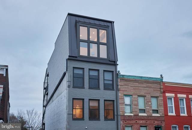 254 15TH Street SE #5, WASHINGTON, DC 20003 (#DCDC458472) :: John Smith Real Estate Group