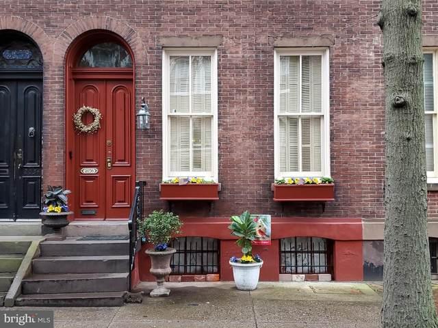 2036 Cherry Street, PHILADELPHIA, PA 19103 (#PAPH871528) :: LoCoMusings